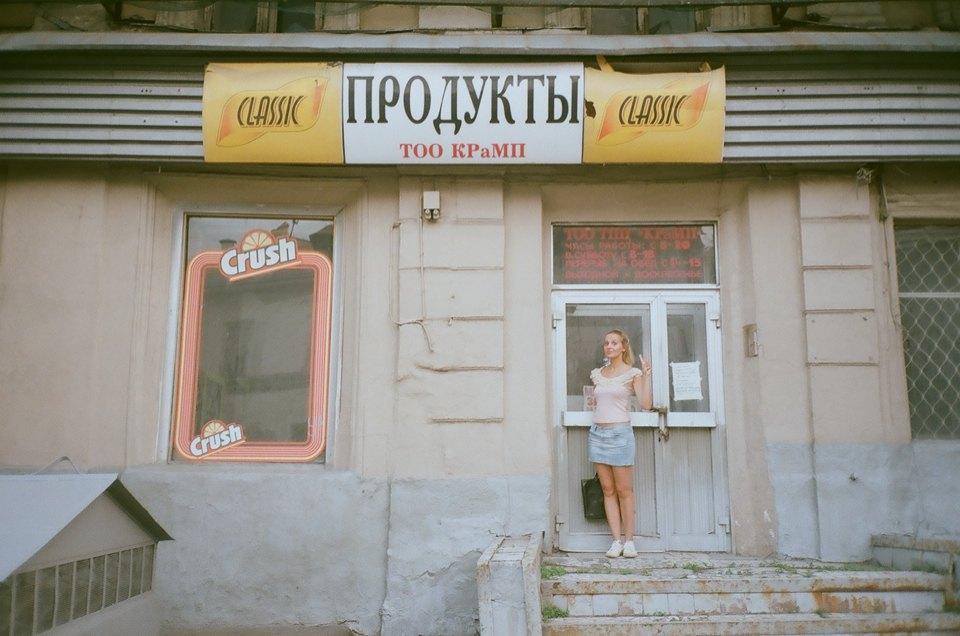 Камера наблюдения: Москва глазами Егора Белкина. Изображение № 17.