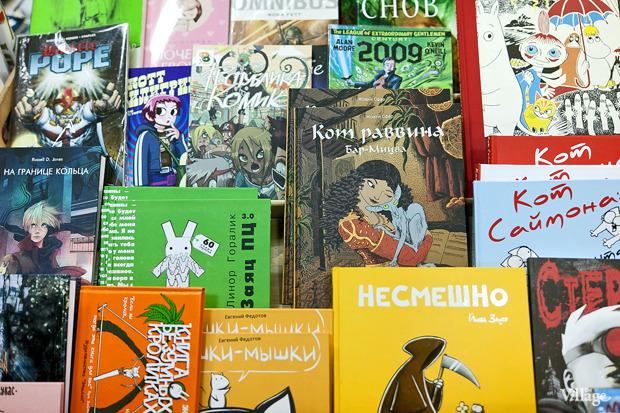 Раскадровка: 6 магазинов илавок с комиксами вПетербурге. Изображение № 39.