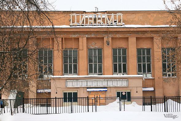 Стадион за год до сноса. Изображение №1.