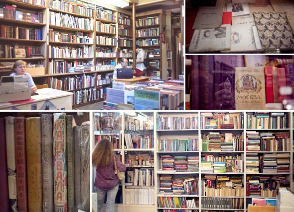 Книжный мир: 6 букинистических магазинов в Петербурге. Изображение № 9.