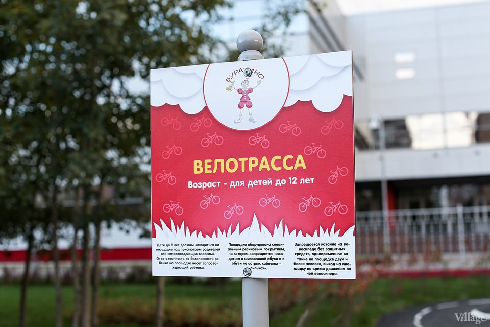 Фото дня: Парк «Буратино» в Ново-Переделкине. Изображение № 4.