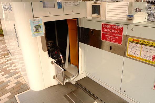 Идеи для города: Подземные велопарковки в Японии. Изображение № 15.