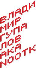 Герб Москвы: Версия граффити-художника Nootk. Изображение №3.