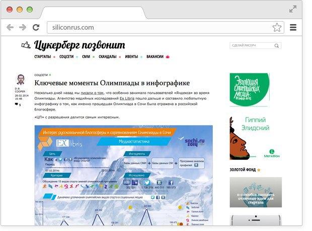 Гид по самозащите от российского правосудия, Олимпиада винфографике иновый флешмоб вInstagram. Изображение № 4.