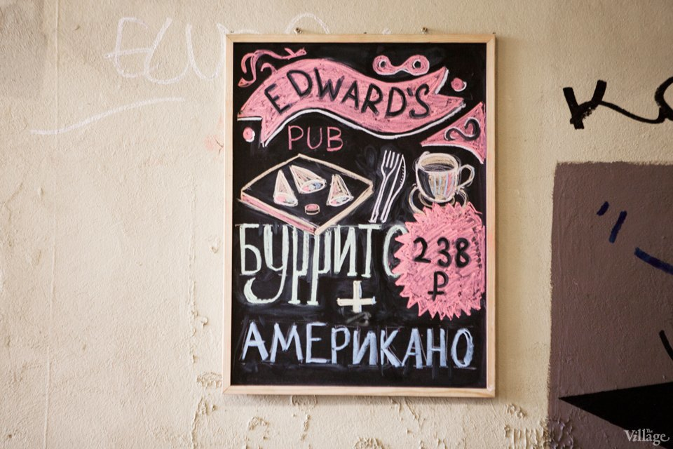Еда на Artplay: 8 кафе иресторанов. Изображение № 6.