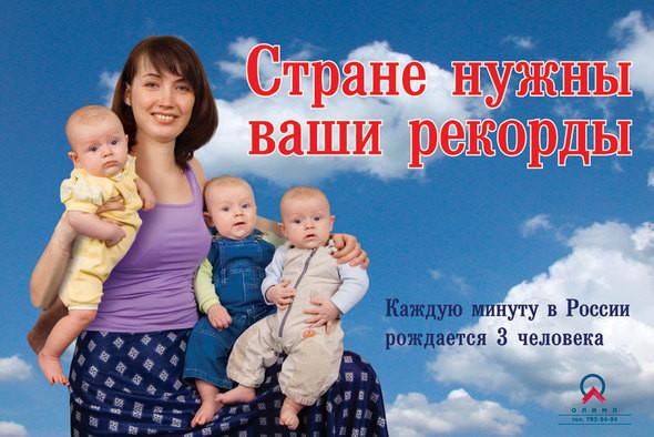 Изображение 3. У рекламы в московском метро сменился хозяин.. Изображение № 5.