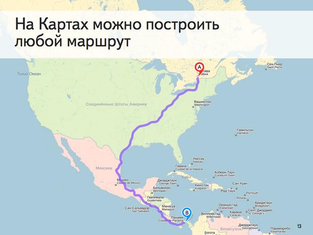 «Яндекс» выпустил подробную карту мира. Изображение № 5.