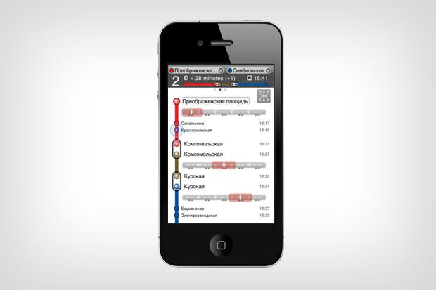 Как на ладони: 12 iPhone-приложений для Петербурга. Изображение № 9.