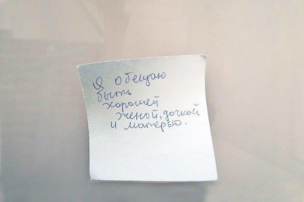 В Гончаровском парке появился «Ускоритель обещаний». Изображение № 3.
