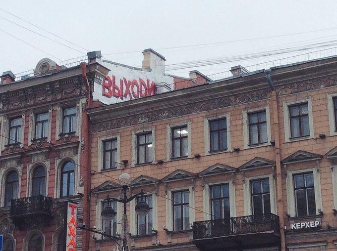 Огромная надпись с предложением руки и сердца на Невском проспекте . Изображение № 2.