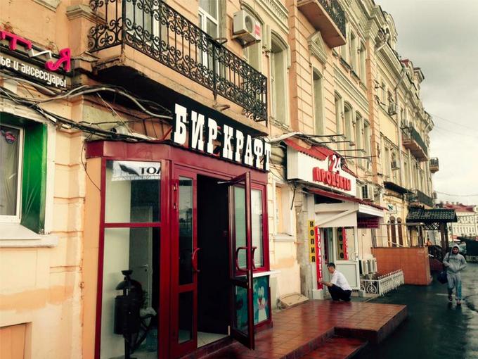 Бывший чиновник Минкомсвязи открыл на«Белорусской» бар скрафтовым пивом. Изображение № 3.
