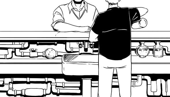 Как всё устроено: Работа заведения глазами бармена. Изображение № 4.