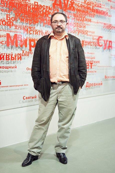 Люди в городе: Первые посетители выставки Icons в Петербурге. Изображение № 30.