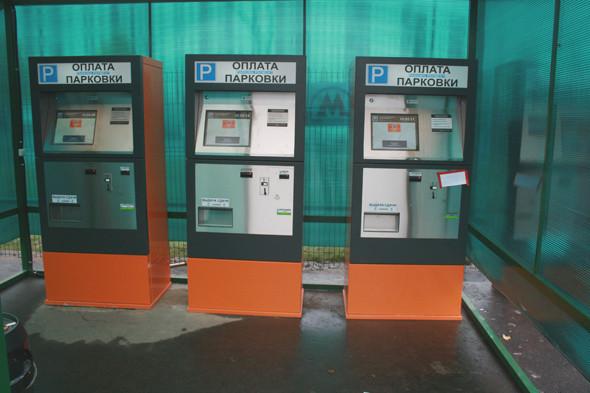 Терминалы оплаты хотя и выглядят внушительно, но пользоваться ими не сложнее, чем платить за телефон.. Изображение № 7.