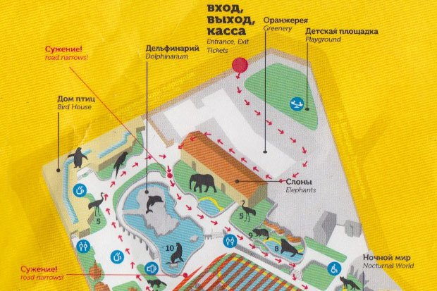 В московском зоопарке начинается масштабная реконструкция. Изображение № 2.
