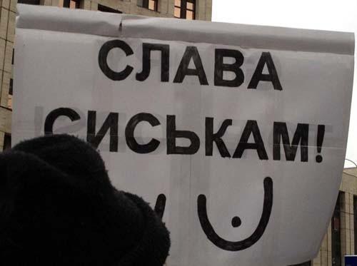 Прямая трансляция: Митинг «За честные выборы» на проспекте академика Сахарова. Изображение № 14.