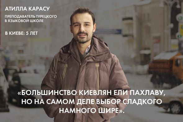 Как дома: Экспаты о заведениях национальной кухни в Киеве. Изображение №13.
