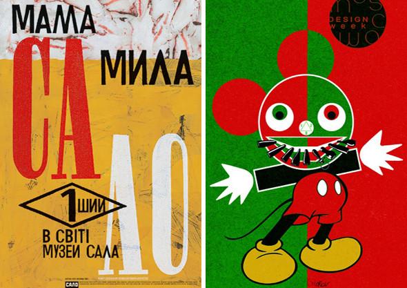 В ММСИ открылась выставка Ostengruppe «Плакат. Дизайн. Искусство». Изображение № 5.