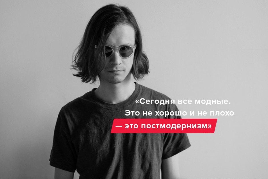 «Как тусуются в Москве, не тусуются больше нигде» . Изображение № 3.