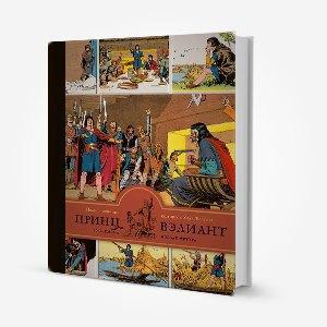 Планы на осень: 10 книг. Изображение № 8.