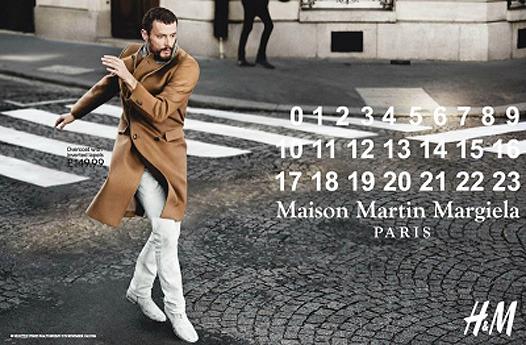 Коллекция Maison Martin Margiela for H&M начнёт продаваться 15 ноября. Изображение № 4.