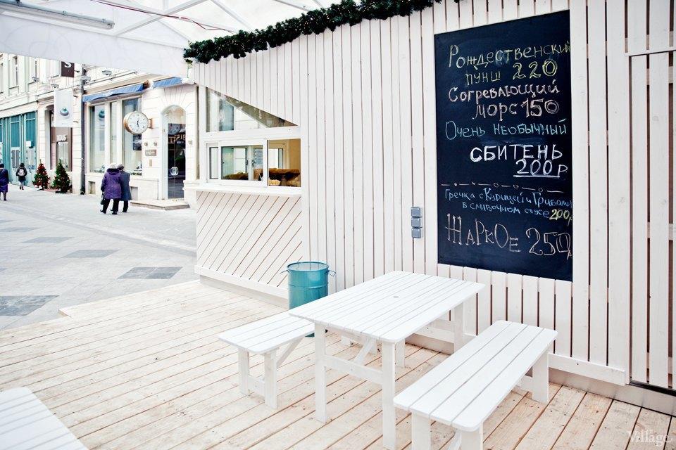 Уличная еда зимой: 20кафевцентре. Изображение № 8.