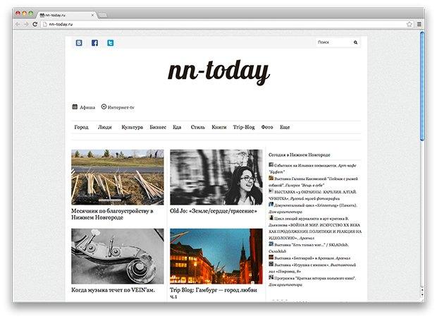 Cтрана и мы: Городские интернет-газеты в России. Часть II. Изображение № 21.