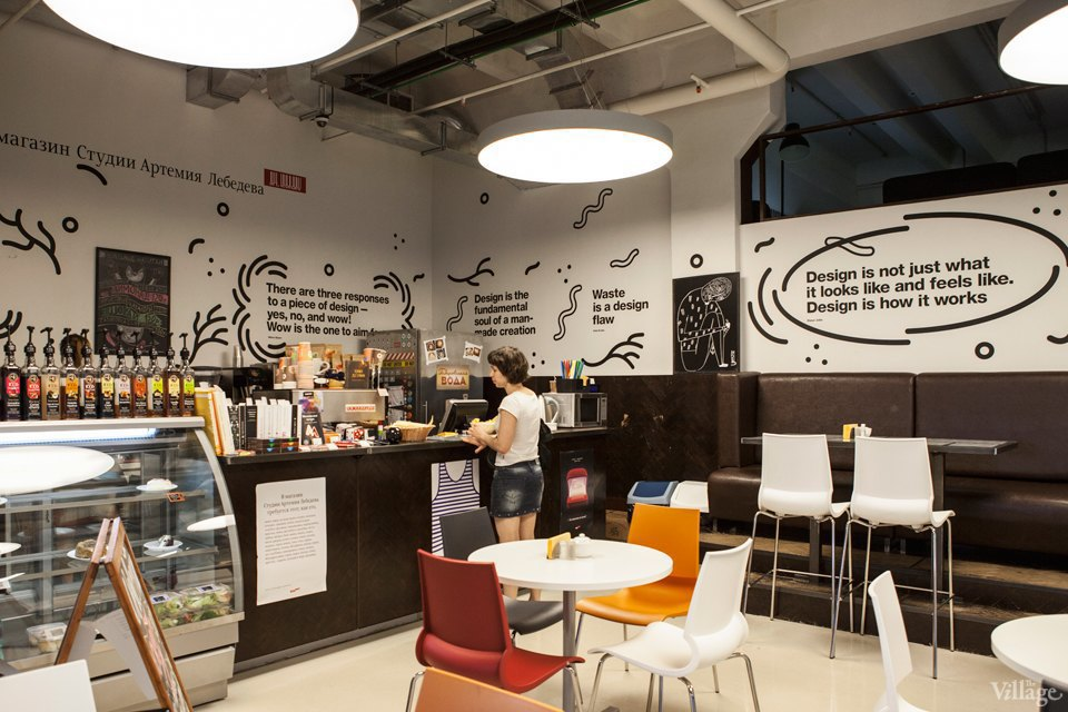 Еда на Artplay: 8 кафе иресторанов. Изображение № 28.