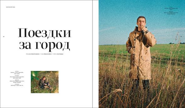 В столице появился новый журнал «Москвич». Изображение № 7.