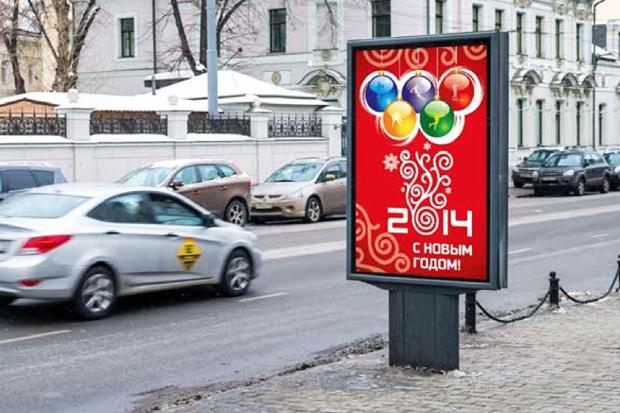 Как украсят Москву кНовомугоду. Изображение № 17.