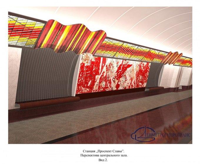 Опубликованы эскизы вестибюлей станции «Проспект Славы». Изображение № 3.