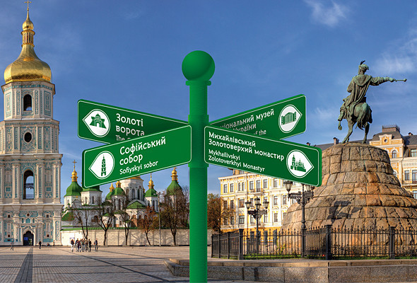 Первые варианты официального логотипа Киева появились в интернете. Зображення № 22.