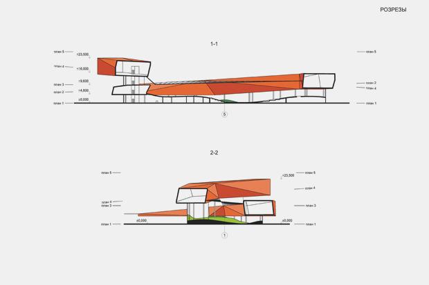 На бумаге: 8 нереализованных архитектурных проектов в Киеве. Зображення № 53.