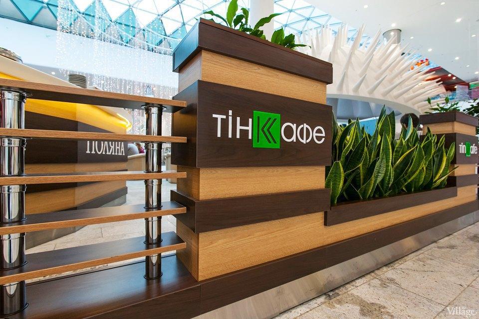 По местам: 13 заведений в Ocean Plaza. Изображение № 45.