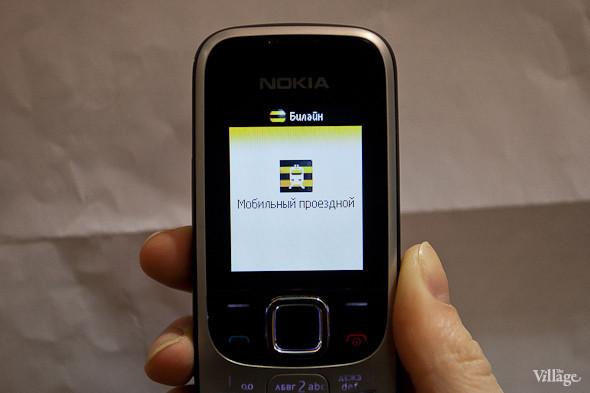 Мобильный вместо проездного: Как использовать телефон в метро. Изображение № 4.
