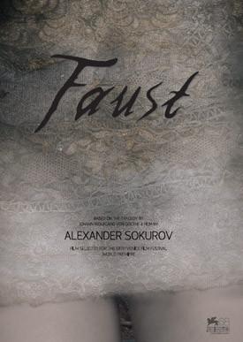 Фильмы недели: «Фауст» Сокурова, «Код доступа Кейптаун», «Звездные войны: Призрачная угроза 3D». Изображение № 1.