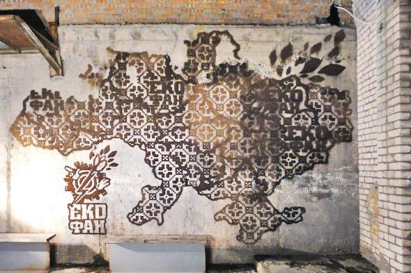 В галерее «Цех» вырастили карту Украины из мха. Зображення № 4.