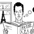 Хроники мэра: Первый год Сергея Собянина. Изображение № 49.