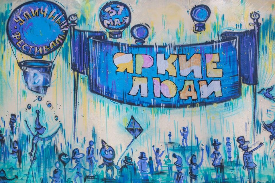 Как мама двоих детей ставит Москву на ходули. Изображение № 12.