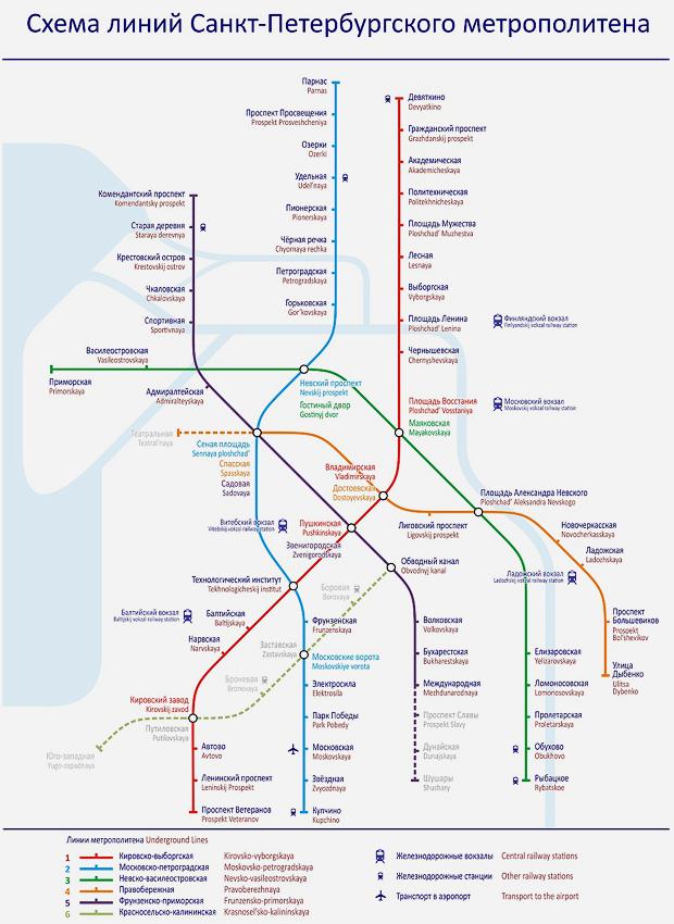 Карты на стол: 11 альтернативных схем петербургского метро. Изображение №11.