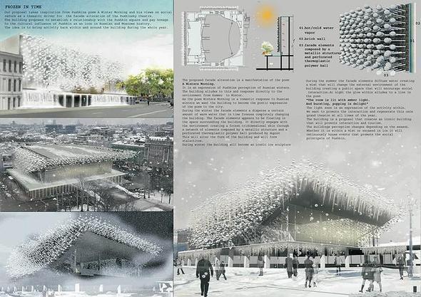 Изображение 9. Иностранные архитекторы представили проекты реконструкции кинотеатра «Пушкинский».. Изображение № 2.
