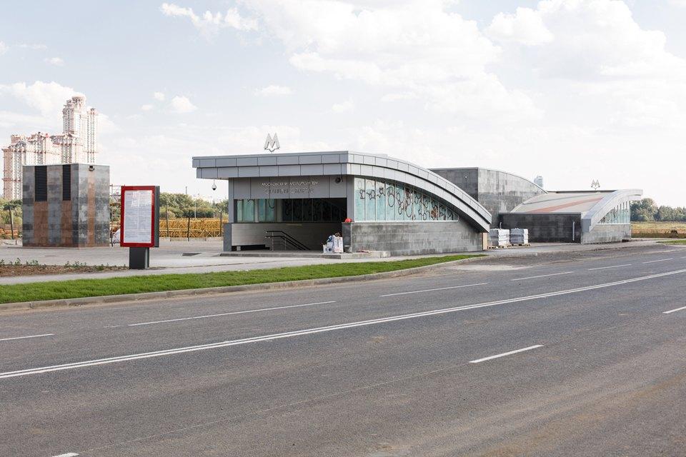 «Открытие Арена» - дом московского «Спартака» (Фото)