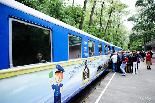 Фоторепортаж: В Киеве открылся сезон на детской железной дороге. Зображення № 34.