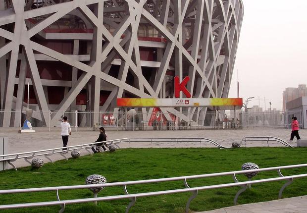 Дизайн от природы: «Зеленое» топливо и олимпийский стадион в Пекине. Изображение № 7.