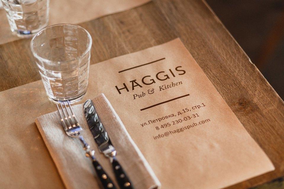 Кафе ипаб Haggis. Изображение № 5.
