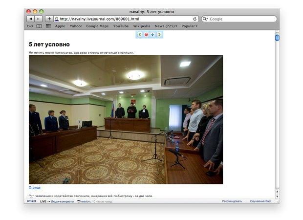 Ссылки дня: Сны пограничников, мифы о пользе введения виз и приговор Навальному. Изображение № 1.
