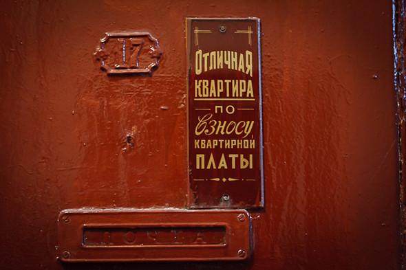 Квартира недели (Петербург). Изображение № 50.