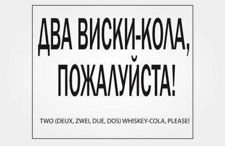 Издательство «Захаров» выпустило наклейки на сигаретные пачки. Изображение № 9.