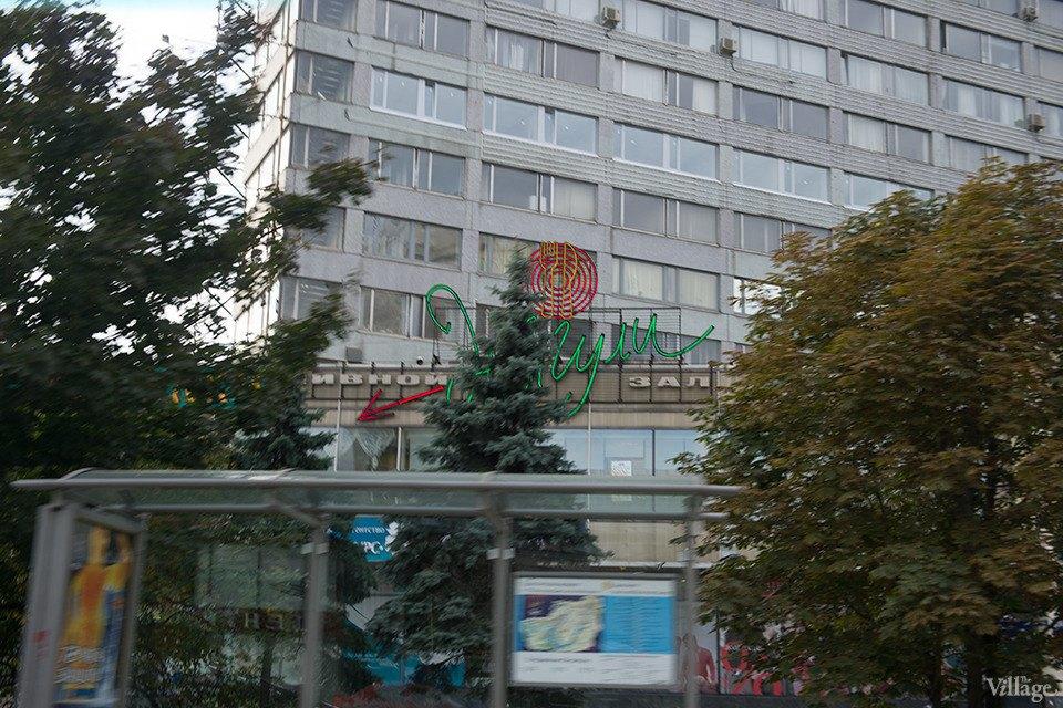 Дом — работа: Москва глазами Путина. Изображение № 22.