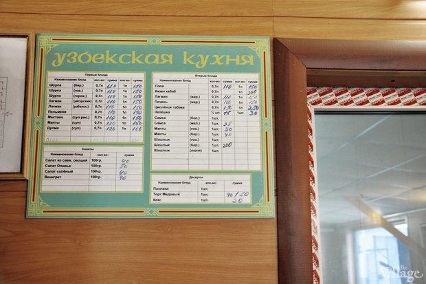 Все свои: Узбекская столовая на СТО. Изображение № 4.